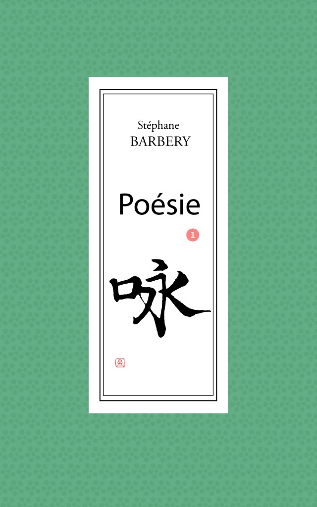 Poésie 1