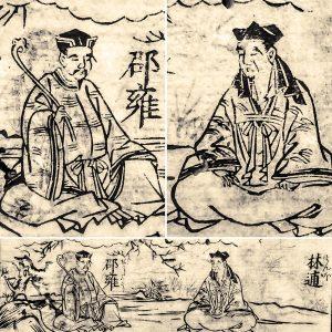 36詩仙 - 14 - 林逋-Lin Bu & 邵雍-Shao Yong
