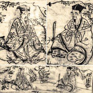 36詩仙 - 16 - 歐陽修-Ouyang Xiu & 蘇軾-Su Shi