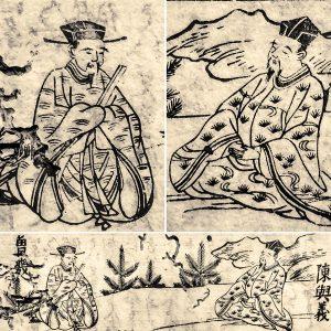 36詩仙 - 18 - 陳與義-Chen Yuyi & 曽幾-Zeng Ji (曾幾)