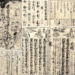 36詩仙 - 00 - 和漢朗詠集-wakan rôeiji
