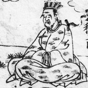 01 – 蘇武 – Su Wu – そ ぶ - 和漢朗詠集1