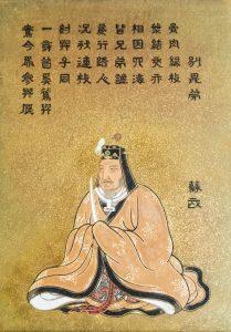 01- 蘇武 – Su Wu – そ ぶ