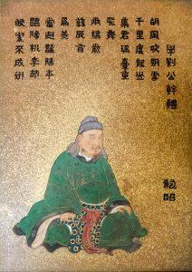 04 – 鮑照 – Bao Zhao – ほう しょう
