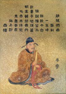 12 – 岑參 – Cen Shen -しん しん