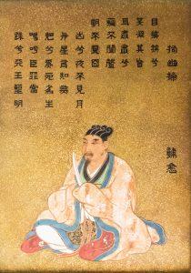 17 – 韓愈 – Han Yu – かん ゆ