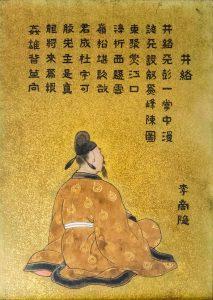 24 – 李商隱 – Li Shangyin – り しょういん