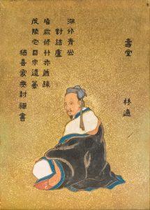 27 – 林逋 – Lin Bu- りん ぽ