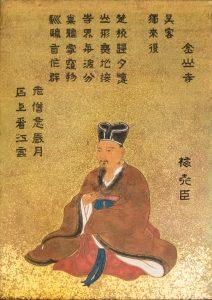 29 – 梅堯臣 – Mei Yaochen – ばい ぎょうしん