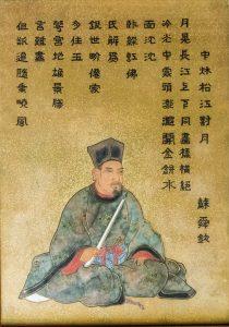 30 – 蘇舜欽 – Su Shunqin– そ しゅんきん