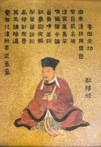 31 – 歐陽修 – Ouyang Xiu – おうよう しゅう