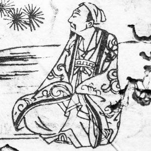 33 – 黄庭堅 – Huang Tingjian- こう ていけん - 和