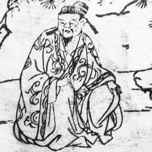 34 – 陳師道 – Chen Shi – ちん しどう - 和漢朗