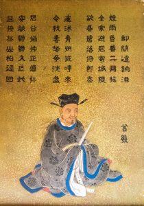 36 – 曽幾 – Zeng Ji (曾幾) – そう き